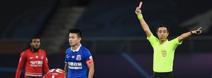 AFC Sanctions a Chinese Player after a Serious in-Match Incident