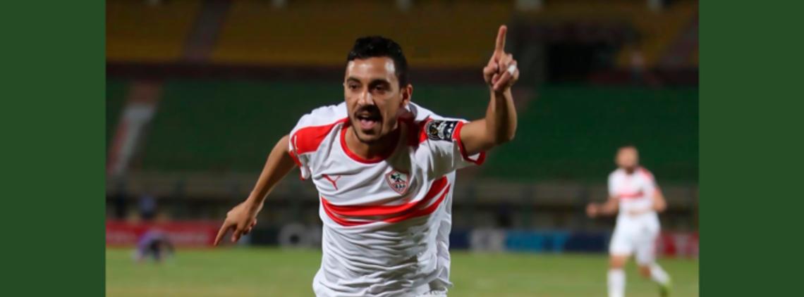 CAS upheld Nogoom FC's Appeal for Ibrahim Hassan transfer case