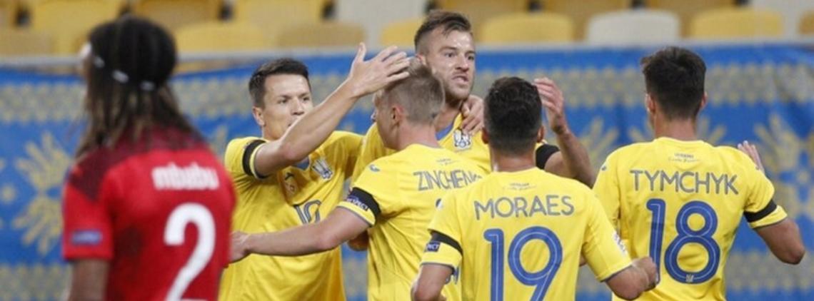 Swiss Authorities Put the Ukrainian National Team in Quarantine