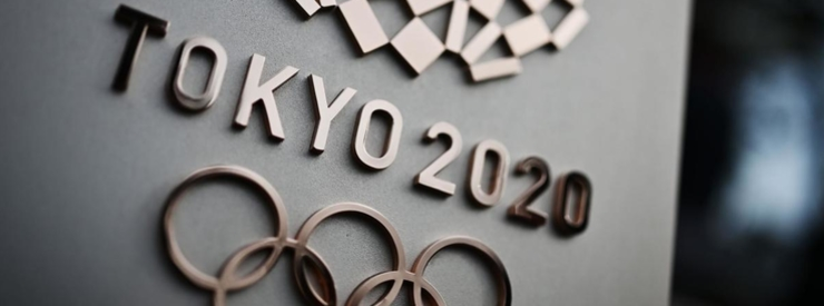 FIFA Completes Integrity Briefings Ahead of Tokyo 2020 Olympics