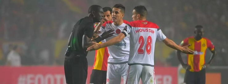 CAS Rejects Wydad Athletic Club's Appeal