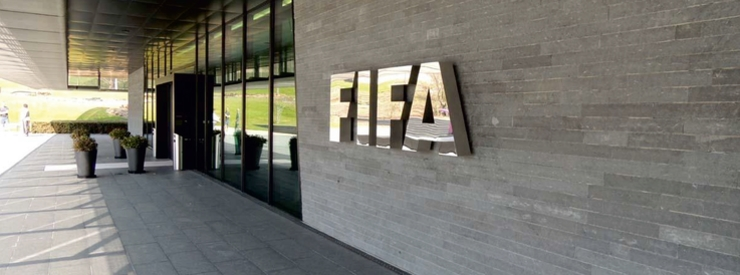 New Position Available at FIFA (Integrity Manager)