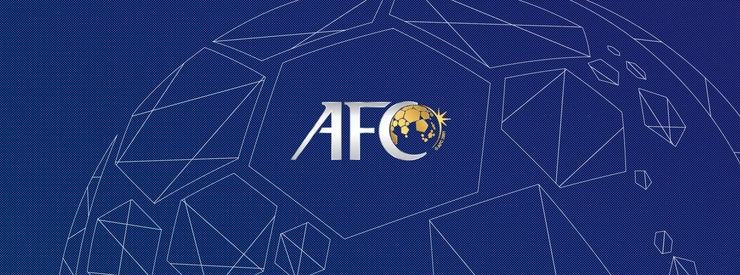 The AFC Dismisses Al Nassr's Complaint