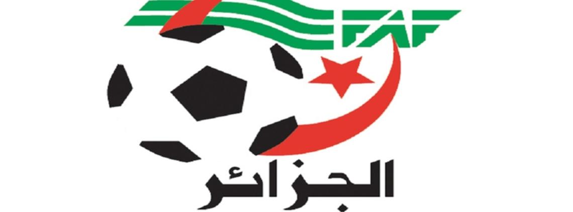 Algerian Football Federation Issues Statement on Internal Disputes