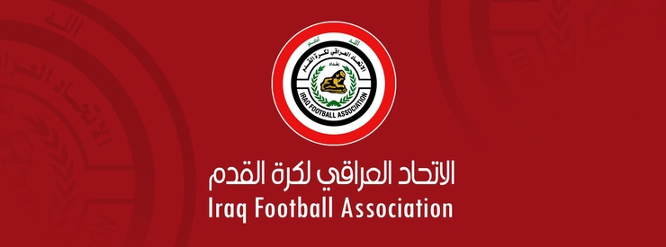 Normalization Committee Appointed for the Iraqi Football Association
