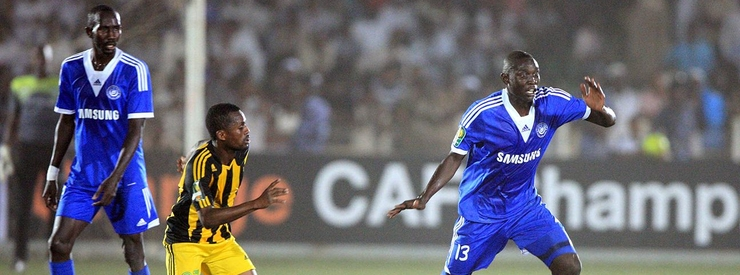 CAF Executive Committee decided to reintegrate the Sudanese club Al Hilal Al Obied to its Confederation Cup
