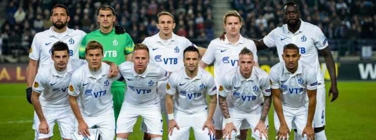 FC Dynamo Moscow became the first Russian club excluded from participating in the UEFA club competitions for failure to meet the FFP requirements